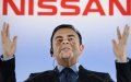 Photo: Ghosn 'faces new under-reporting charge worth $35mln'