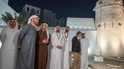 Photo: Mohamed bin Zayed inaugurates historical Qasr Al Hosn site