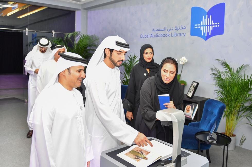 Hamdan bin Mohammed launches world's largest Arabic audio library