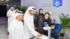Photo: Hamdan bin Mohammed launches world's largest Arabic audio library