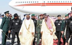 Photo: Mohammed bin Rashid arrives in Saudi Arabia to attend GCC Summit