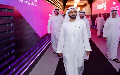 Photo: Mohammed bin Rashid attends 11th Arab Strategy Forum