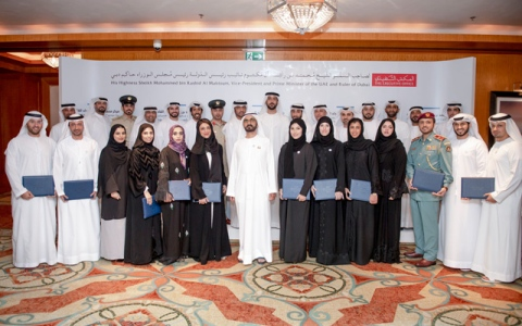 Photo: Sheikh Mohammed attends graduation of new batch of MBRC for Leadership Development Programme