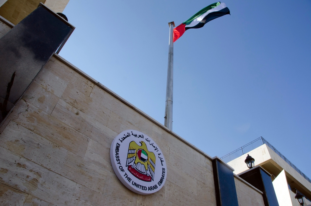 UAE embassy in Damascus to reopen after 6-year