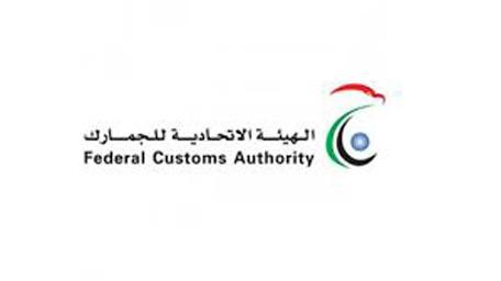 UAE transfers Dh1bn customs duties for GCC in 2018