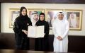 Photo: World's first ISO accreditation for Halal food testing obtained by DCL
