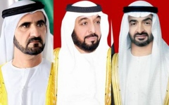 Photo: UAE leaders condole with Saudi King on death of Prince Talal bin Saud