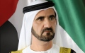 Photo: Sheikh Mohammed appoints two Judges at DIFC Courts