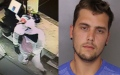 Photo: Unicorn-costumed robbery suspect has been unmasked
