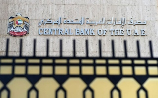 Photo: Money Supply M3 hits AED1.694 trillion in February
