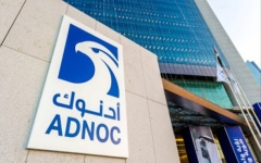 Photo: New proposed changes will set 2021 Dividend at AED2.57 billion: ADNOC Distribution