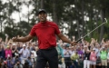 Photo: Tiger Woods makes Masters his 15th and most improbable major