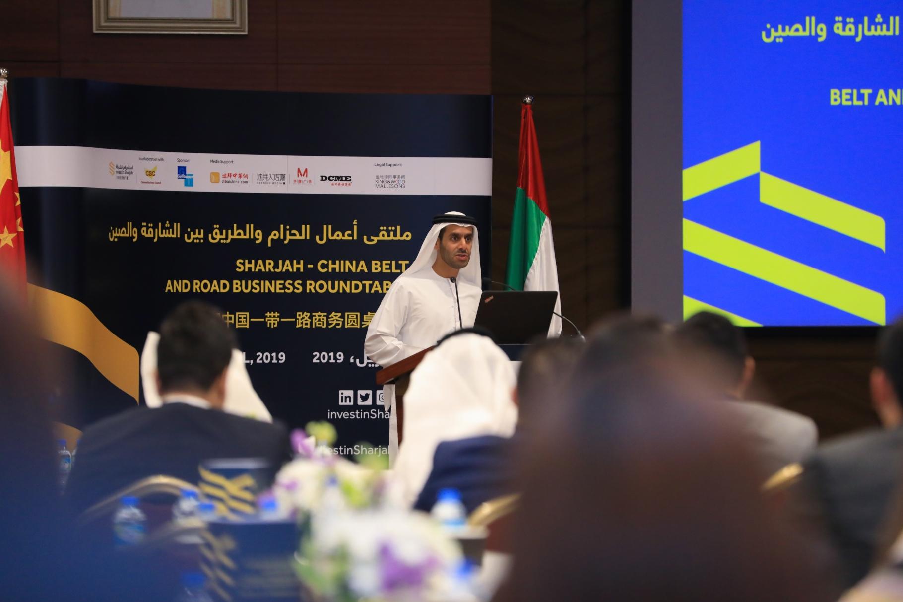 Sharjah invites 140 Chinese investors to explore its