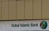 Photo: Dubai Islamic Bank donates AED9.6 million to support SCI