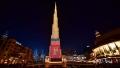 Photo: Dubai's Burj Khalifa lights up Sri Lanka national flag