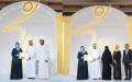 Photo: DEWA wins Princess Haya Award for Special Education in CSR Excellence category