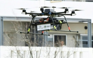 Photo: Japan bans drones over Olympic, military sites