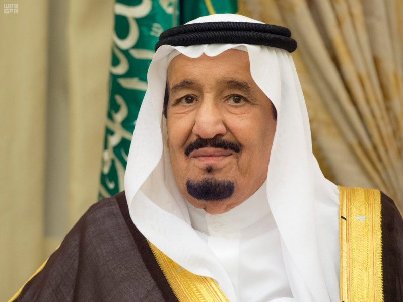 Photo: Saudi King calls for two emergency summits in Makkah on May 30