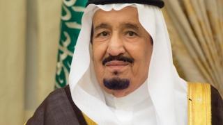 Photo: Saudi King admitted to hospital