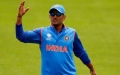 Photo: Dhoni stumps fans with painting ambitions