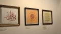Photo: UAE Ambassador launches Arabic calligraphy exhibition in New Zealand