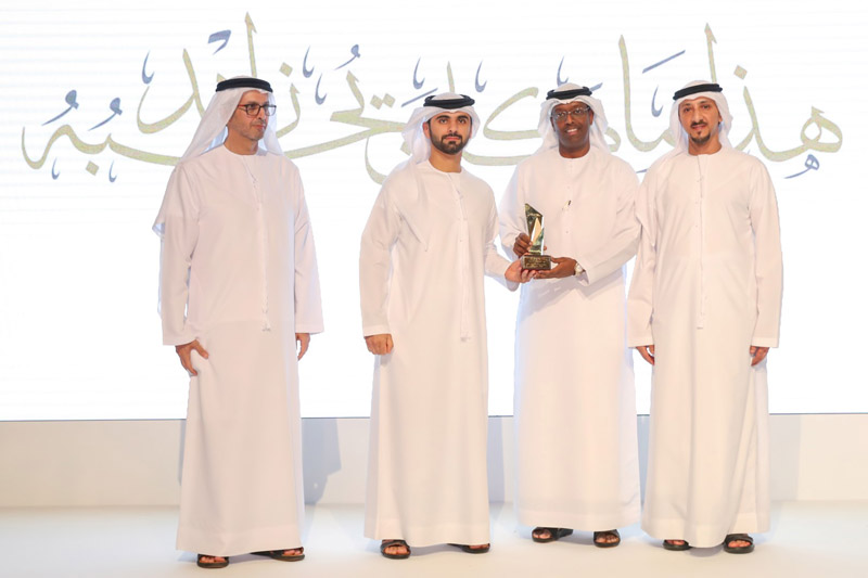 Photo: Mansoor bin Mohammed honours winners of 'Watani Al Emarat Humanitarian Work Award'