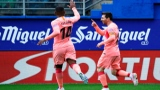 Photo: Cup final means damage limitation for Barca against rejuvenated Valencia
