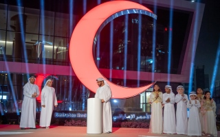 Photo: Hamdan bin Zayed opens new ERC headquarters