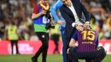 Photo: Valverde not to blame for Barca cup defeat - Bartomeu