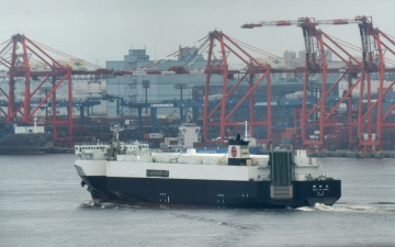 Photo: Four missing after cargo ship sinks off Japan