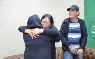 Photo: Dubai Police reunite Filipina inmate with parents after 14 years