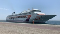 Photo: Dubai welcomes 'Karnika', India's first premium cruise ship