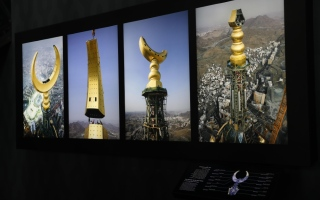 Photo: Mecca Clock turns into tourist draw