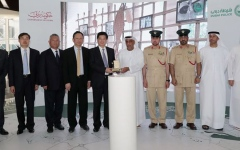 Photo: Dubai police and Shanghai police discuss enhancing security cooperation