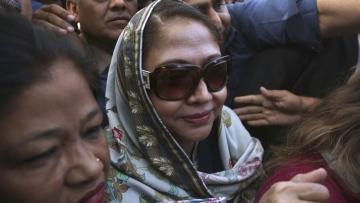 Photo: Pakistan's anti-graft body arrests sister of ex-president