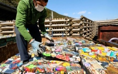 Photo: Getting to zero: a Japanese town tries to to recycle all its waste