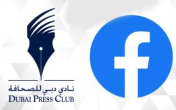 Photo: DPC and Facebook to hold region's first Facebook News Forum