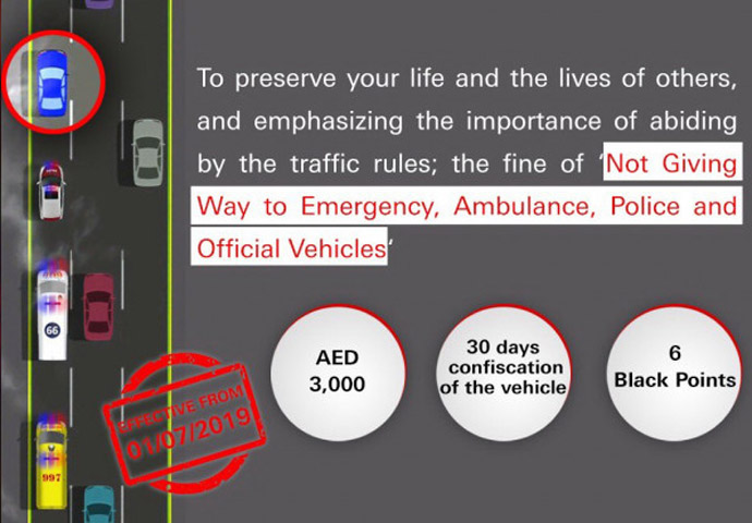 Not giving way to emergency vehicles leads to Dh3,000 fine: MoI