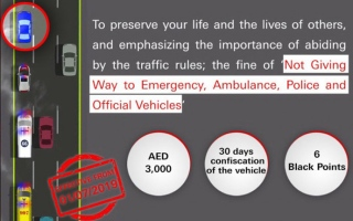 Photo: Not giving way to emergency vehicles leads to Dh3,000 fine: MoI