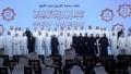 Photo: Saif bin Zayed honors participants in MoI's Ramadan Majalis