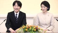 Photo: Japan prince: Royal duties need review as members decline