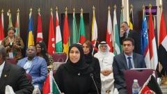 Photo: Hessa Buhumaid heads UAE delegation at women empowerment meeting in Cairo
