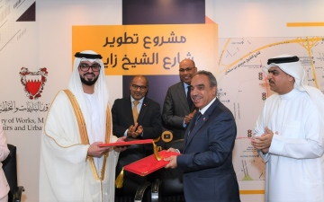 Photo: 'Sheikh Zayed Highway' extension project in Bahrain launches