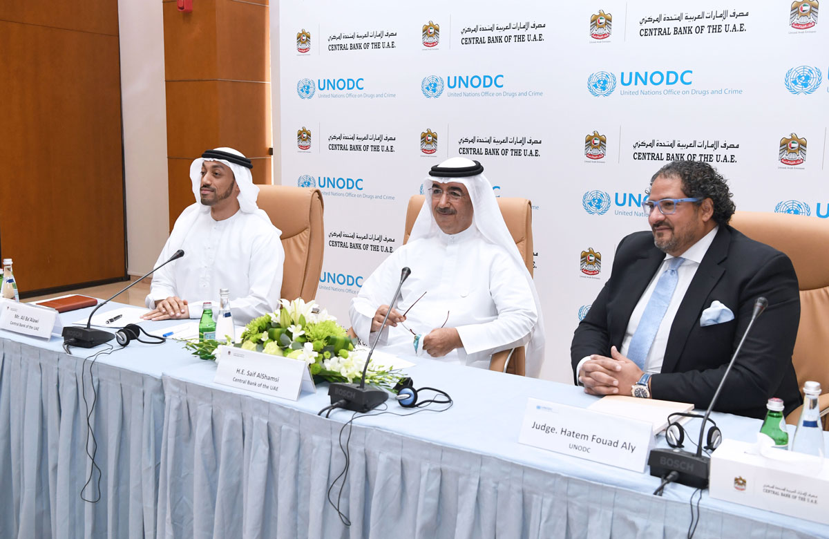 UAE launches UN-developed anti-money laundering platform