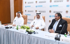 Photo: UAE launches UN-developed anti-money laundering platform