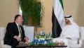 Photo: Mohamed bin Zayed, Mike Pompeo review regional developments