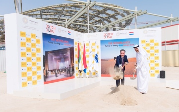 Photo: Netherlands kicks off its Expo pavilion construction with innovative water harvest