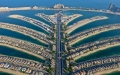 Photo: See Dubai from a whole new point of view, 240 metres above world-famous Palm Jumeirah