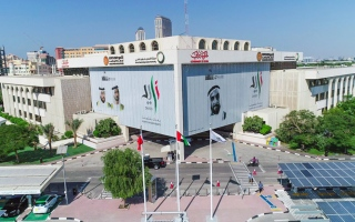 Photo: DEWA wins Global Business Excellence Award 2019