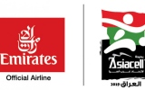Photo: Emirates partners with West Asian Football Federation Championship